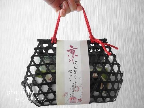 バッグとして持てるかわいい京のはんなりセット