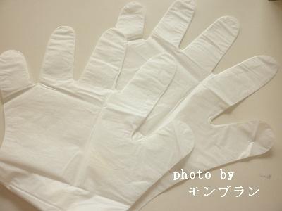 香るハンドパックの手袋状の中身