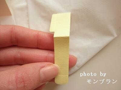 香るハンドパックについているテープ