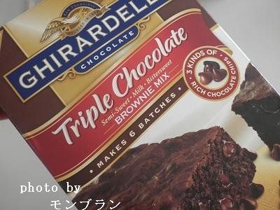 ギラデリブラウニーミックストリプルチョコレート
