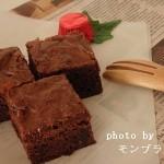 【ギラデリブラウニーミックス】バレンタインにもおすすめ!混ぜるだけの簡単レシピ