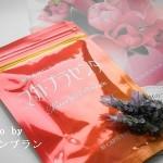 アラフォーおすすめサプリ【マカ・プラセンタ】500円!