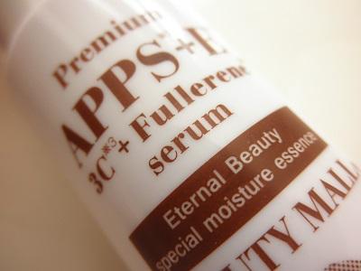 APPS+E