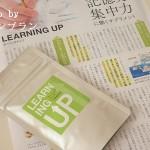記憶力アップ!受験生のための栄養サプリ【ラーニングアップ】