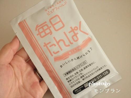 毎日たんぱくの苺ミルク味1食分