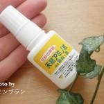 【鼻ぬ~る】鼻に塗るだけ!眠くならない安心な花粉症対策