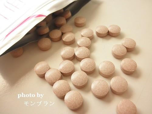 飲みやすい錠剤の舞肌サプリ