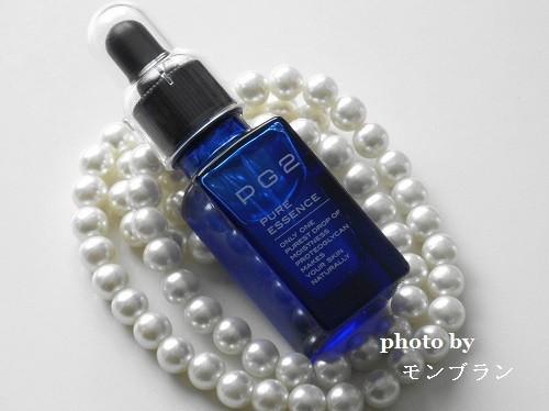 プロテオグリカン美容液PG2ピュアエッセンス