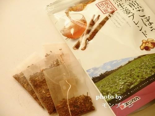 あじかん焙煎ごぼう茶黒生姜ブレンドのパッケージと中身