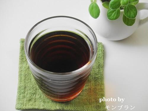 あじかん焙煎ごぼう茶黒生姜ブレンドの色合い