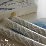 1杯1.7円!【ドクター・水素水】手作り水素水で老化防止