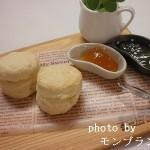 栗原はるみさんの【ヨーグルトスコーン】レシピ