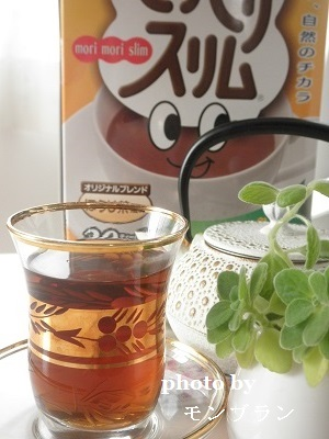 モリモリスリムのお茶と外箱