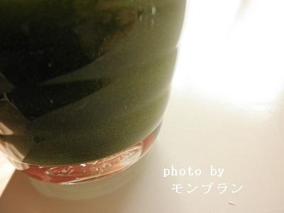 だまにならない緑汁