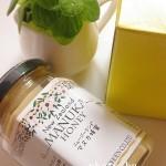 【マヌカクリーミー蜂蜜】風邪・インフルエンザ予防にも効果的!食べやすいマヌカハニー