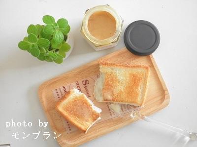 朝食にもおすすめなマヌカハニー