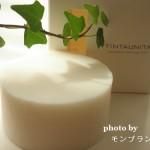 【ティンタウニータ トリートメントオーガニックソープ】洗顔で抗糖化&エイジングケア!