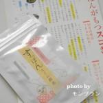初回限定540円【すっぽんスリム酵素】しっかり分解・しっかり燃焼で痩せる!