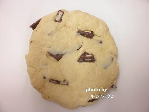 ホットケーキミックスで作ったチョコスコーン焼く前の生地