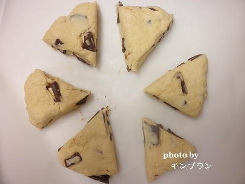 チョコスコーンの成形方法