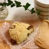 【スタバ風チョコスコーン】ホットケーキミックスで作る簡単レシピ