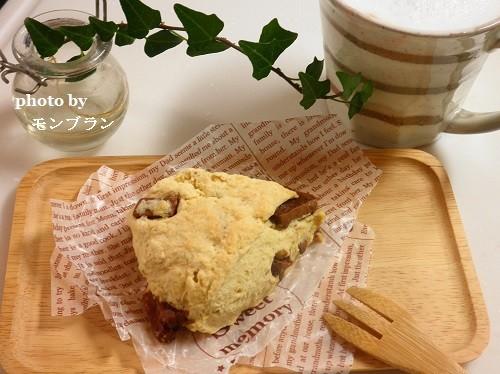 ホットケーキミックスで作るスタバ風チョコスコーン