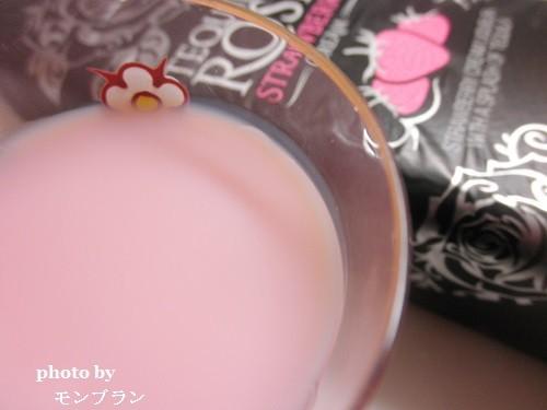 ピンク色のテキーラローズ