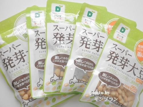 スーパー発芽大豆5袋セット1000円