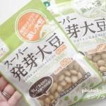 NHKでも話題!栄養満点の蒸し大豆【スーパー発芽大豆お試しセット】