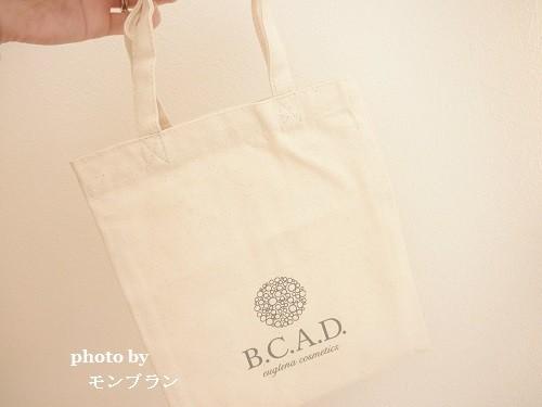 B.C.A.D.トライアルセットおまけのバッグ