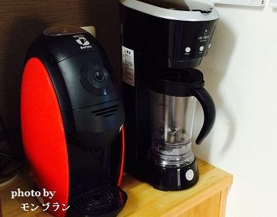 フラペチーノメーカーMr.Coffeeカフェフラッペの大きさとサイズ感