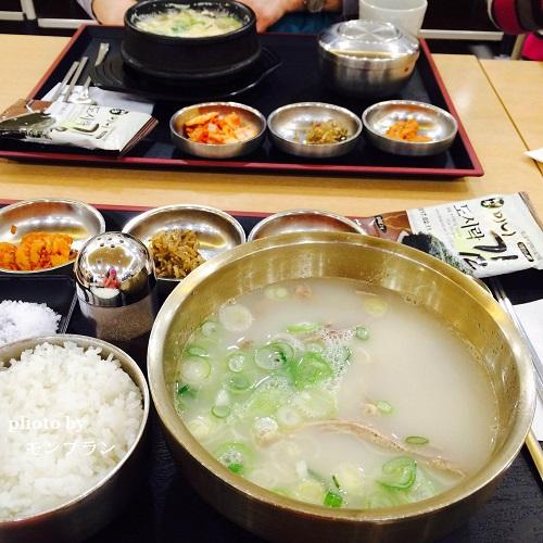 仁川国際空港での食事