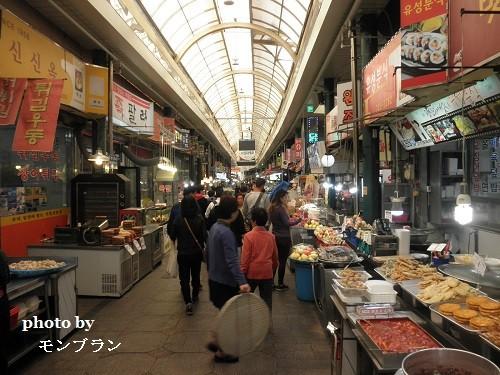 韓国新浦市場