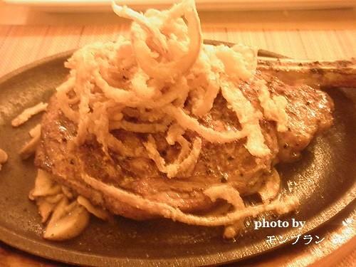 ハワイのステーキ