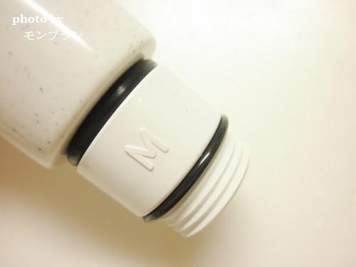 薬用Hot Tab重炭酸湯ヘッドシャワーのねじのつけ方