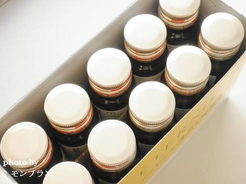 1箱10本入りのエテルノ濃縮プラセンタ35000