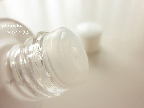 エイジングケア導入美容水ヘヴンシャワーの出し方