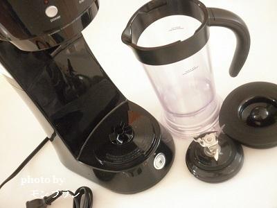 フラペチーノメーカーMr.Coffeeカフェフラッペの部品