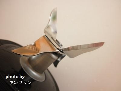 フラペチーノメーカーMr.Coffeeカフェフラッペの刃