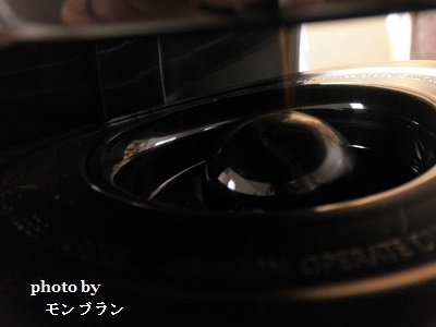 フラペチーノメーカーMr.Coffeeカフェフラッペ