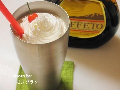 フラペチーノメーカーMr.Coffeeカフェフラッペで作る大人フラペチーノ