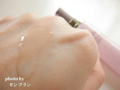 フラビア7日間集中ケアセットの化粧水の使い心地