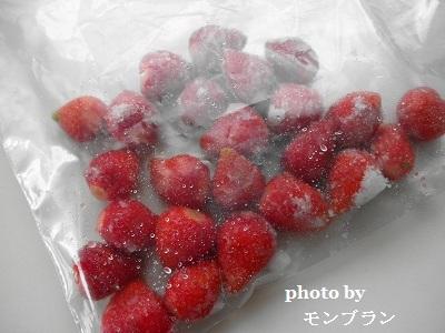 ビニール袋に入れたいちごと砂糖