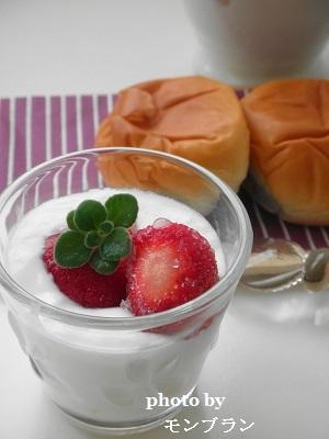 自家製冷凍いちごを使った朝食プレート