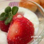 【自家製冷凍いちご(レシピ)】美肌フルーツいちごを長期保存する方法