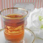 【エルバランシアルイボスティー】アンチエイジング・ダイエット・妊活におすすめ健康茶