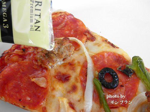 ピザにかけるリタンプレミアムオイル