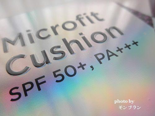 Microfit CushionGDクッションのパッケージデザイン