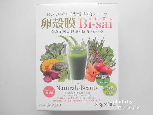 卵殻膜美-菜Bi-saiの外箱デザイン