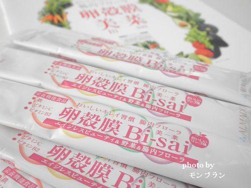 卵殻膜美-菜Bi-sai
